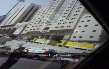 Terror attack targeting Masjidul Haram,Makkah foiled