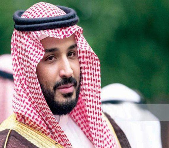 Saudi King appoints Son,Mohammed bin Salman, as crown prince