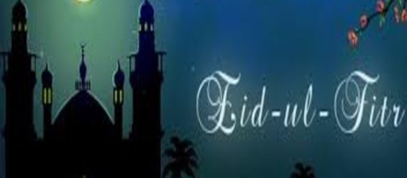 The essence of Eid Ul Fitr