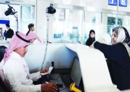 Madinah airport gears up for pilgrims during last nights in Ramadan