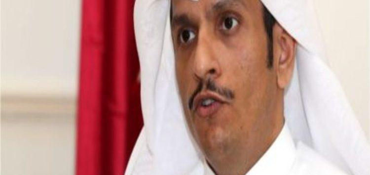 Qatar FM: GCC Blockade violates international law