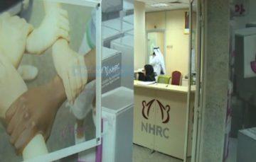 Rights body highlights human cost of Qatar blockade