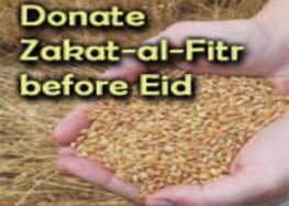 Reminder: Pay Sadaqatul fitr before the Eid Salaah