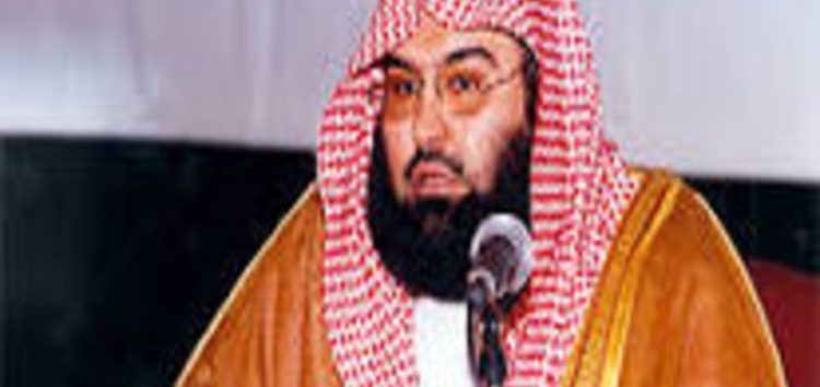 "Sudais called for Allah's ""wise"" leadership to serve Islam and Muslims #Qatar"