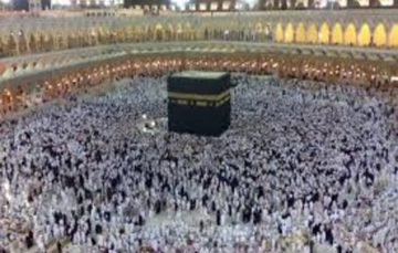 Saudi Foreign Minister says calls for internationalization of Hajj pilgrimage 'A declaration of war'