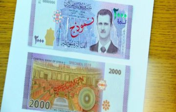 Syrian currency now features Assad's face