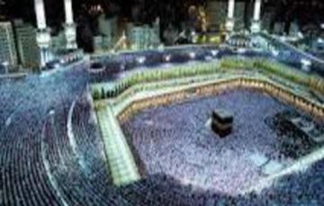 #Hajj2017 -239,000 domestic pilgrims expected to perform Haj