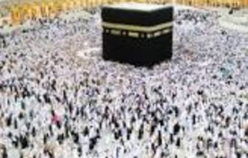 Are you going to amongst the crowd of worshippers for Hajj 1438? If so… read this