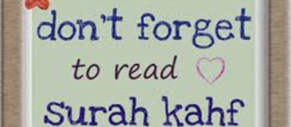 What lessons can we derive from the four stories mentioned in Surah Kahf?