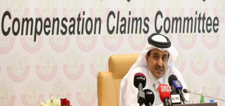 Qatar to seek compensation for companies, public institutions and individuals hurt by anti-Qatar blockade