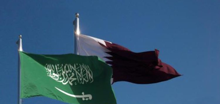 Gulf Arab states blacklist 9 individuals, 9 organizations
