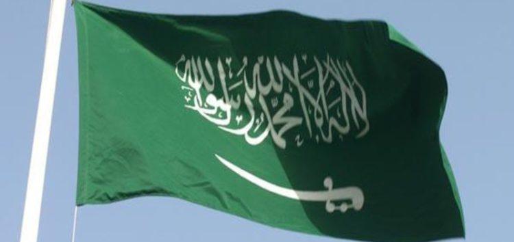 Revealed: Saudi Arabia links to Israel