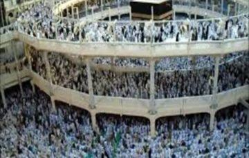 Tawaaf and its virtues