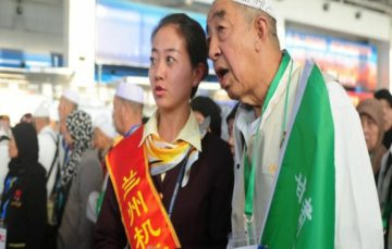 China – 'More than 100' Uyghur Muslims Returning from Overseas Pilgrimage detained