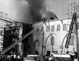 Remembering the arson attack on Al-Aqsa Mosque #1969