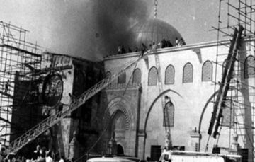 Remembering the arson attack on Al-Aqsa Mosque #1969