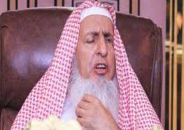 Saudi Grand Mufti: Doha blocking pilgrim flights 'wrong and dangerous'