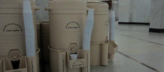 Distribution of Zamzam water: A success story