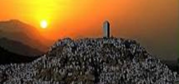 Translation of the Arafah Khutbah #hajj1438