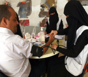 Yemen blood bank may shut due to lack of funds