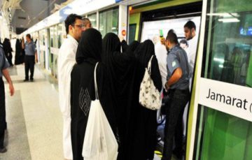 Saudi metro tickets for Hajj pilgrims at holy sites available online
