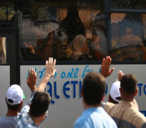 Egypt opens Gaza crossing for Hajj pilgrims