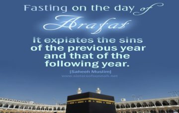 Virtues of fasting on the day of Arafah