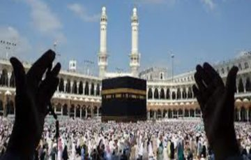 Hajj – It's importance and virtues