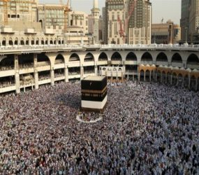 First Qatari pilgrims arrive in Saudi Arabia #Hajj1438