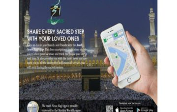 New Hajj app launched, designed with special features for hujaaj