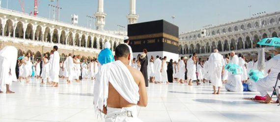 How to make the most of your Hajj
