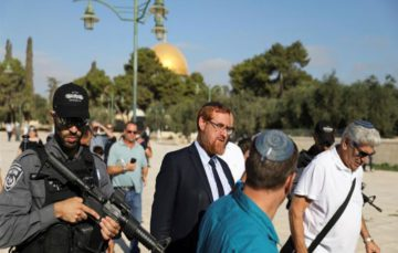 Israeli legislators enter al-Aqsa Mosque compound after PM Netanyahu lifts a ban on MK visits to the site