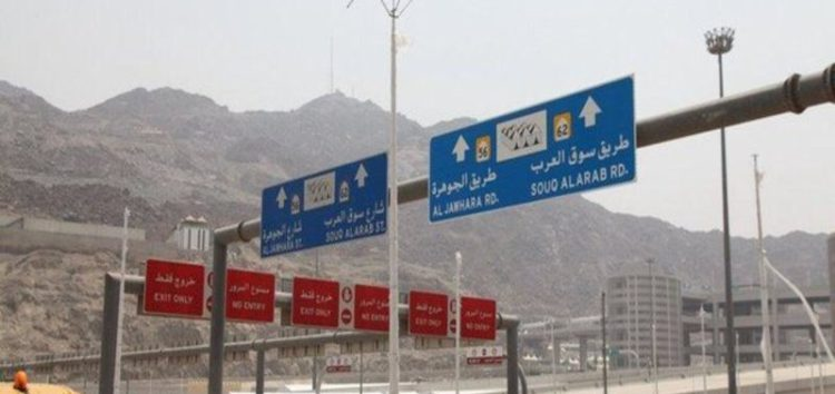 Makkah's Jamarat facility to be cooled by 750 water-spray poles throughout Hajj