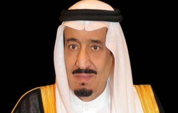 King to host 1,000 Palestinian pilgrims