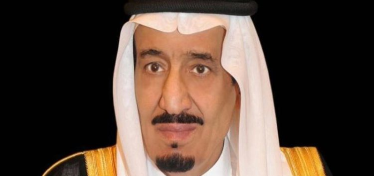 King to host 1,000 Palestinian pilgrims