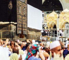 Kaaba's kiswa raised in preparation for #hajj1438