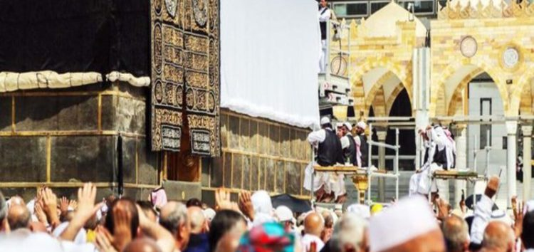 Kaaba's kiswa raised in preparation for #hajj1438