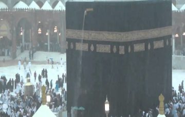 Pre-Haj showers likely in Makkah, holy sites