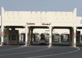 Number of Qatari pilgrims entering via Salwa border reaches 500