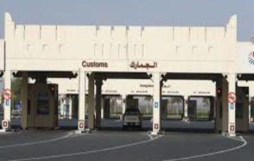 Number of Qatari pilgrims entering via Salwa border reaches 500