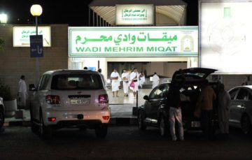 Meeqat in Taif busy with influx of pilgrims