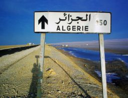 New modest uniform code in Algeria's universities