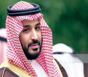 Saudi plan to 'accept Israel as a brotherly state'
