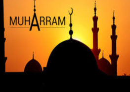 The Month of Muharram