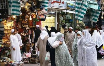 Haj pilgrim spending jumps by 70 per cent