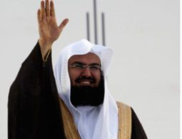 Sheikh Sudais slammed for claiming Trump 'steering world to peace'