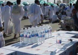 30 million cubic meters of water consumed during Haj