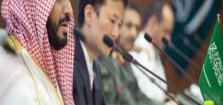 Israel companies in talks to invest in Saudi Arabia's 'smart city'