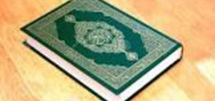 Maid accused of desecrating Quraan by sitting on it