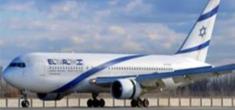 Three Palestinian women sue Israeli airlines over 'unwarranted' strip searches #RacialProfiling